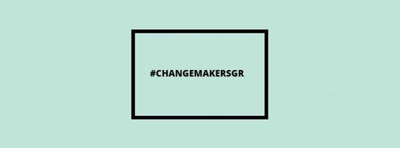 changemakersGR